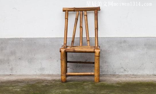 那张竹椅一直都在