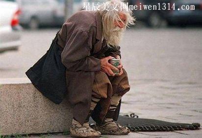 乞讨的老人