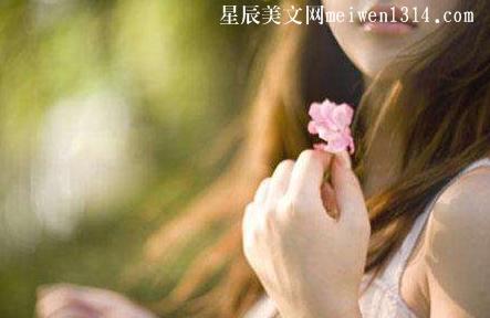 美观的爱情短篇故事:相爱是一辈子的保证