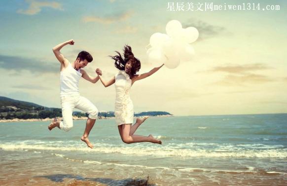 一个浪漫的爱情故事