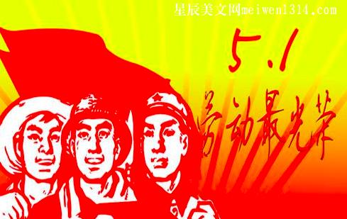 防爆玻璃日记500字_劳动最光荣-日记大全-星辰美文网