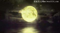 小三的真实故事:你欠我一个月亮