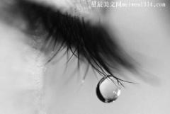 眼角那一滴清泪