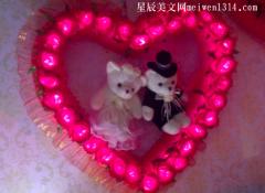 已过玫瑰婚
