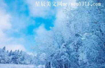 十二月,邂逅一场雪