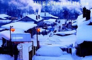 记忆里的冬季
