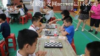 第一次国际象棋定级赛