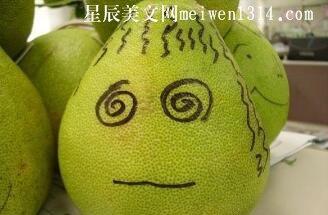 柚子画竞赛