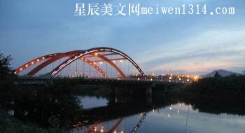 故乡有座凤凰桥