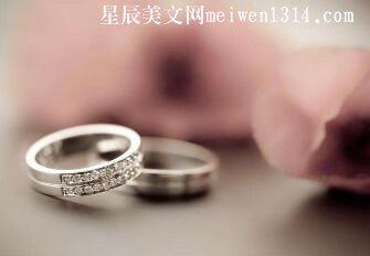 戒指与婚姻