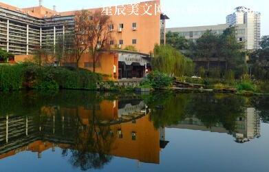 校园里的风景――湖韵楼