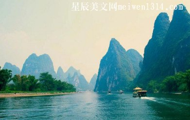 桂林山水甲全国