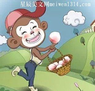 小猴送桃子