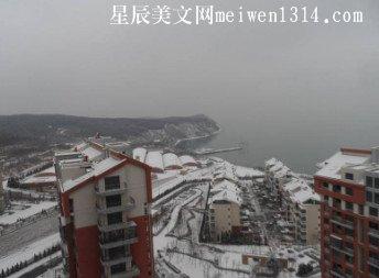 小镇的春雪