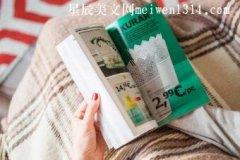 我与我的朋友——阅读