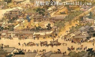 中国历史上最长的朝代是哪个朝代?