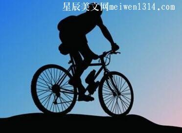梦见骑自行车爬坡是什么意思?是吉还是凶?