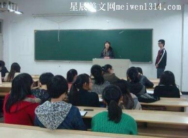 学生会工作计划结尾_学生会宣传部工作总结-范文-星辰美文网