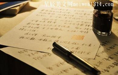 给远方小朋友的一封信