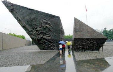 南京大屠杀纪念馆游记