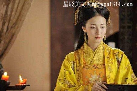 历史上的杨丽华到底是个怎样的人?