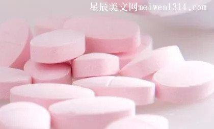 避孕药什么时候吃有效?