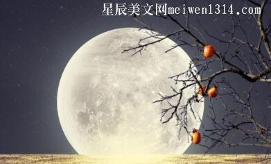 描写中秋节的句子