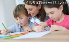 学习接受孩子的不优秀