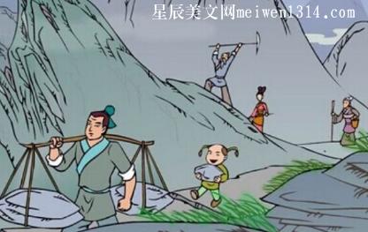 民间文学小故事_民间故事和神话故事有什么区别,有时候傻傻的分不清楚怎么办 ...