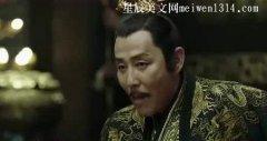 庆余年庆帝为什么要杀陈萍萍?