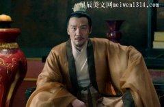 鹤唳华亭皇上爱太子吗?