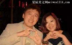 张宇和十一郎的爱情故事