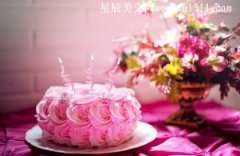 生日祝福语10字以内大全