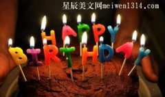 祝长辈生日快乐的祝福语精选【100句】