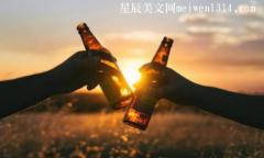 2020拼搏努力正能量的句子精选【100句】