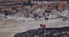 张养浩山坡羊骊山怀古原文翻译及赏析