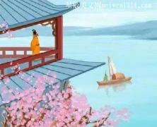 李白烟花三月下扬州全诗翻译及赏析