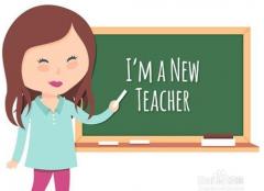 心愿作文600字六年级当老师【3篇】