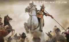 薛仁贵和薛平贵是什么关系,两个人是同一个人吗?
