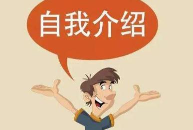 大学生英语自我介绍-大学生英语自我介绍范文大全