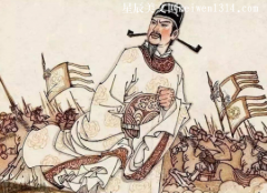 爱国人物故事——文天祥
