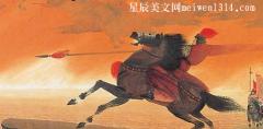 爱国人物故事——岳飞