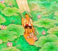 白居易池上古诗带拼音原文翻译及赏析