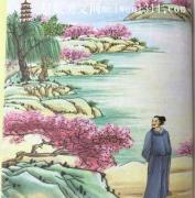 杜甫江畔独步寻花古诗全文翻译及赏析