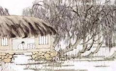杜甫茅屋为秋风所破歌中忧国忧民的诗句是什么?