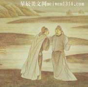 王昌龄芙蓉楼送辛渐古诗翻译及赏析