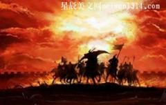 李贺雁门太守行原文翻译及赏析