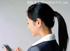 女生自我介绍简单大方范文【5篇】