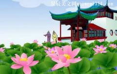 杨万里晓出净慈寺送林子方古诗带拼音版本全文翻译及赏析