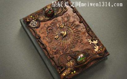 一本有魔法的书